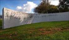 Graffiti ανατροπές - Τι γίνεται στην περίπτωση που ο βανδαλισμός γίνει σε τοίχο που εχει δημιουργηθεί για graffiti από κάποιον που είναι ουσιαστικά εναντίον του graffiti;