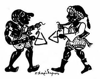Οι Μυναγύρτες και τα κάλαντα   - Οι Πατέρες της Εκκλησίας κατά τους Βυζαντινούς χρόνους απαγόρευαν ή απέτρεπαν αυτό το έθιμο ως καταγόμενο από τις εορτές των ρωμαϊκών Καλένδων