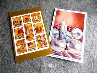 Χριστουγεννιάτικες κάρτες από τη ΖΩΣΠ