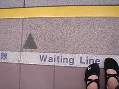 waiting-line