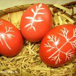 Πάσχα: Πώς θα βάψετε πασχαλινά αυγά με σχήματα φύλλων