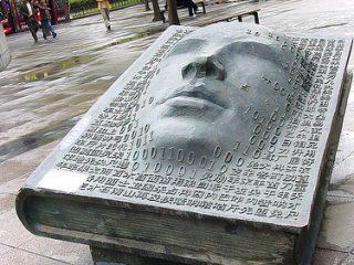 Το πρόσωπο του βιβλίου με τους δυαδικούς αριθμούς