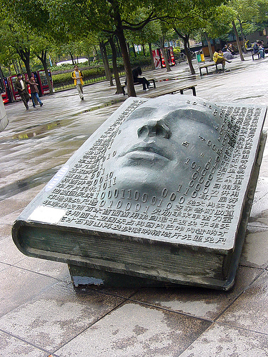 man-and-book-sculpture