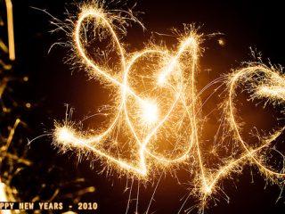 Καλωσόρισες 2010 – Καλή Χρονιά