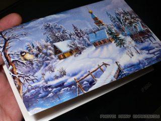 Τυπώστε μόνοι σας παλιές χριστουγεννιάτικες κάρτες