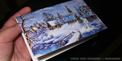 Τυπώστε μόνοι σας παλιές χριστουγεννιάτικες κάρτες - Οι παλιές χριστουγεννιάτικες κάρτες είναι πανέμορφες και δε τις βρίσκεις πάντοτε στην αγορά. Οπότε γιατί να μην τις τυπώσεις μόνος σου στο σπίτι; Εμείς σε βοηθάμε!