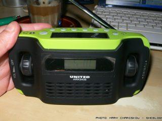 Ραδιόφωνο για off-grid καταστάσεις με μανιβέλα και φωτοβολταϊκό