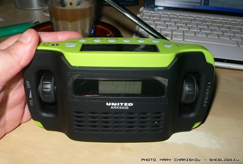Ραδιόφωνο για off-grid καταστάσεις με μανιβέλα και φωτοβολταϊκό - Βασικά ήθελα να πάρω ένα ραδιόφωνο για το κτήμα που δεν εχω ρεύμα. Δεν είχα στο μυαλό μου να πάρω ραδιόφωνο με δυναμό και φωτοβολταϊκό, ήθελα απλά ένα αξιοπρεπές ραδιόφωνο χωρίς πολλές μπαταρίες και χωρίς cd-player γιατί δε το χρησιμοποιώ.