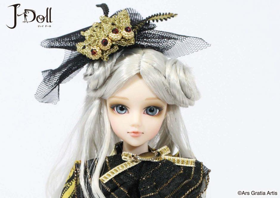 Ermou Street Doll - Μια συλλεκτική κούκλα για την οδό Ερμού ... f0a1c5ad8d4