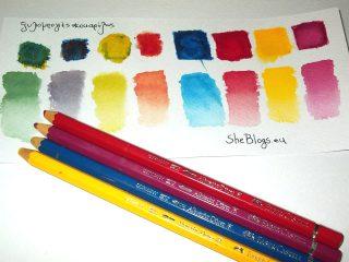 Ζωγράφισε στις διακοπές χωρίς να κουβαλάς χρώματα μαζί σου