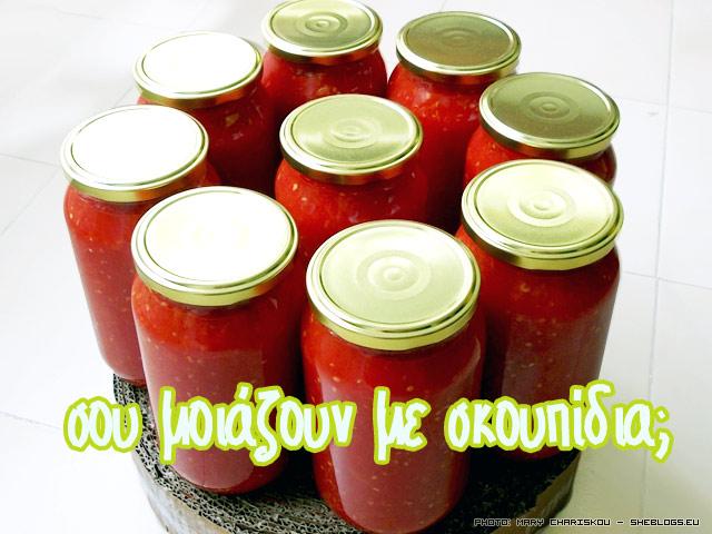 tomato-sauce-2014