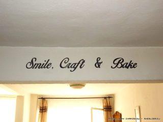 Πως να γράψεις shabby chic καλλιγραφικό μήνυμα στον τοίχο