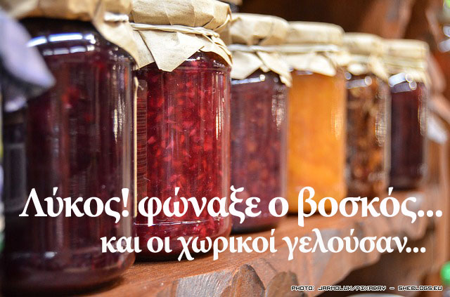 αποθήκη τροφίμων