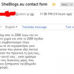 Τελικά… κάναμε κάτι στο SheBlogs…
