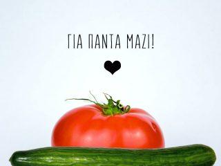 Ο άτυχος έρωτας της σέξι ντομάτας με το καταπράσινο αγγουράκι