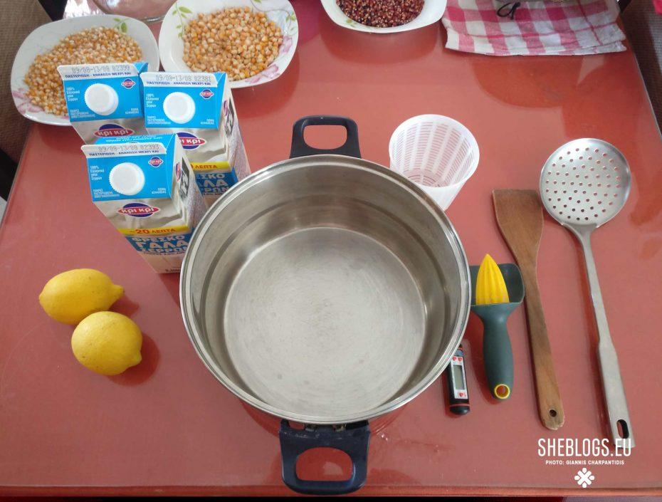 Πως φτιαχνω τυρι ρικοτα (ricotta) - Υλικα